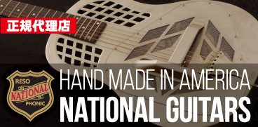 National Guitars : U.S.A.